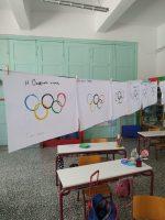 Ολυμπιακή Εβδομάδα – Δημοτικό Σχολείο Πισκοκέφαλου Σητείας