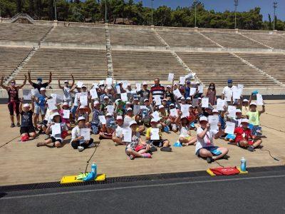 Ολυμπιακή Ημέρα – 3ο Δημοτικό Σχολείο Αθηνών – Παναθηναϊκό Στάδιο